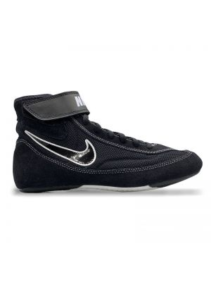 Nike Youth Speedsweep VII painikengät