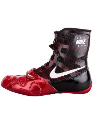 Nike Hyperko nyrkkeilykengät