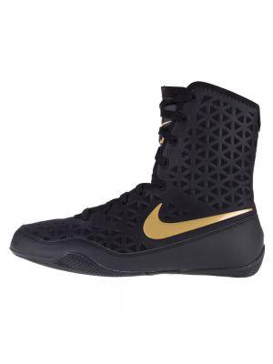 Nike KO nyrkkeilykengät